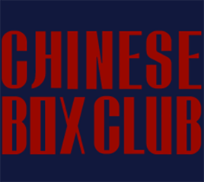 Chinese Box Club Weert
